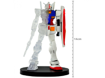 FIGURE MOBILE SUIT GUNDAM - GUNDAM WEAPON - INTERNAL STRUCTURE REF: 20791/20792